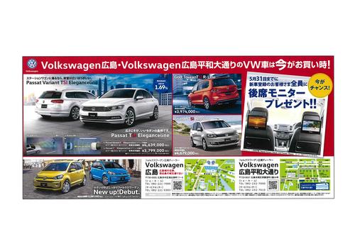 新聞広告.png