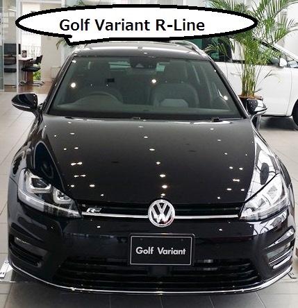 Volkswagen volkswagen kasukabe for R line exterieur golf variant