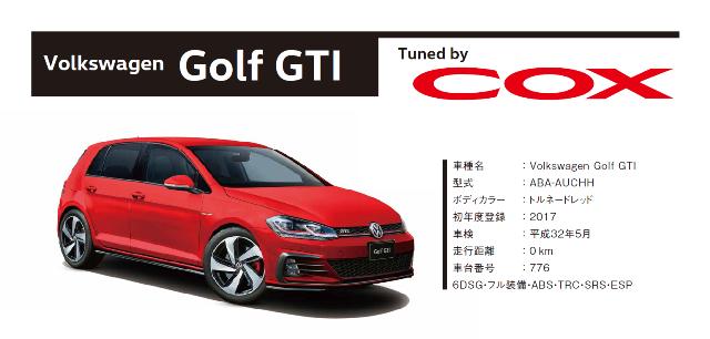 Golf GTI cox1.png