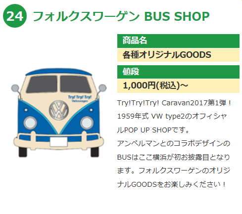 bus shop.png